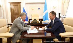 Глава Ульяновской области утвердил Стратегию цифровой трансформации