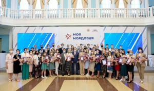 Победители проекта «Моя Мордовия» самоорганизовались в экспертный клуб