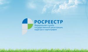 По итогам практики трое выпускников включены в кадровый резерв Тверского Росреестра