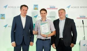 Определены первые победители кадрового проекта «Новое время» в Белгородской области