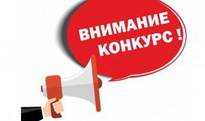 В Костромской области ищут лучших наставников