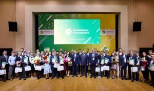 Определены победители конкурса «Пензенская область – регион возможностей»
