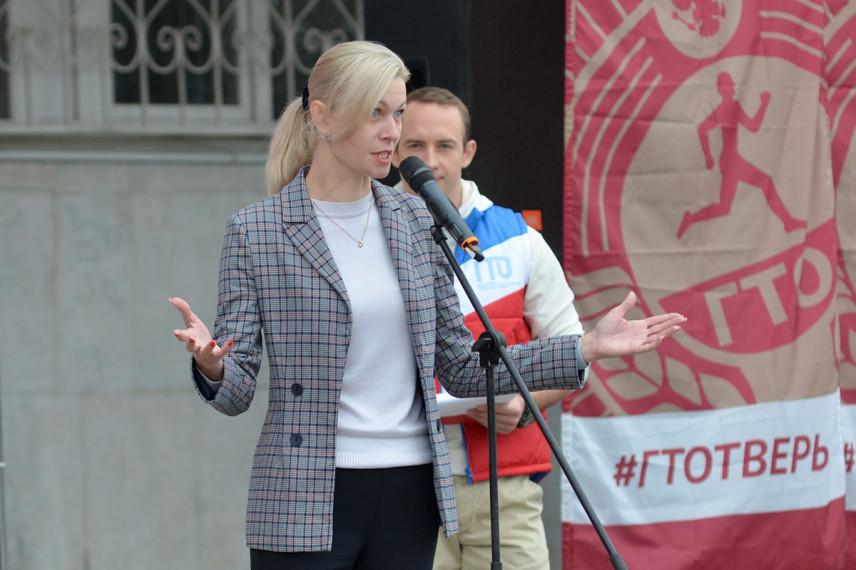 Фестиваль ГТО среди государственных и муниципальных служащих прошел в Твери