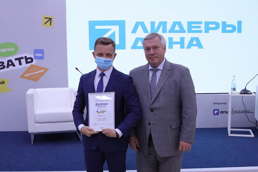 «Лидерам Дона» 2021 года вручили дипломы
