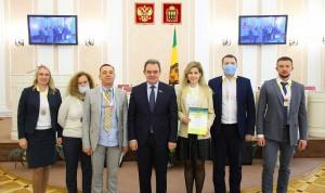 В парламенте Пензенской области чествовали победителей и призеров Спартакиады госслужащих