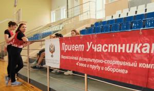 Стали известны самые спортивные муниципальные служащие Ивановской области