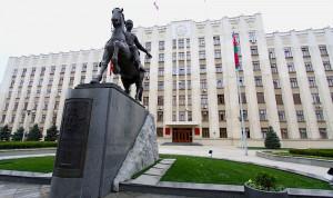 Службу по внедрению цифровых технологий в органы власти создадут на Кубани