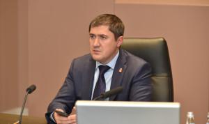 В Пермском крае утвердили антикоррупционную программу на 4 года
