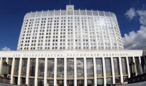 Правительственная комиссия рассмотрела критерии малозначительных коррупционных нарушений