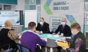 В Забайкалье пройдут сразу два кадровых проекта в один день