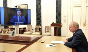 Назначен врио губернатора Ярославской области
