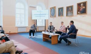 Министры Иркутской области построили открытый диалог с молодежью