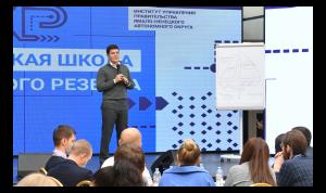 Открылась Ямальская школа кадрового резерва